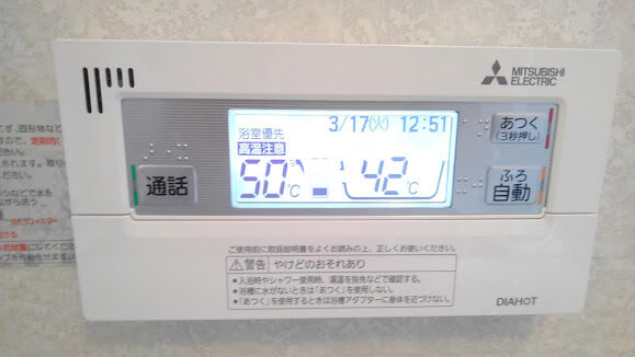 KIMG5080[1]