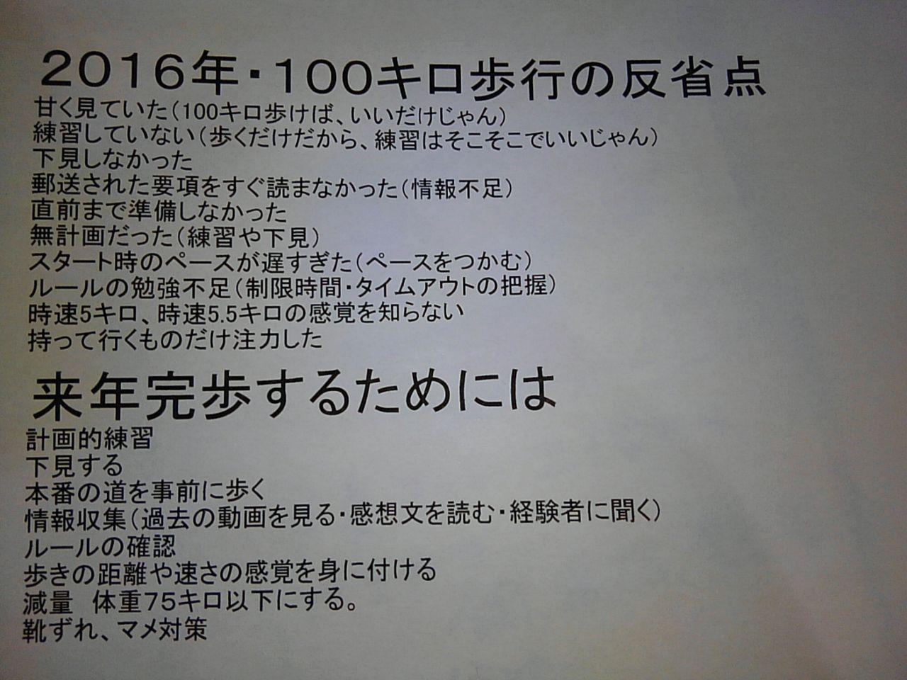 KIMG0755