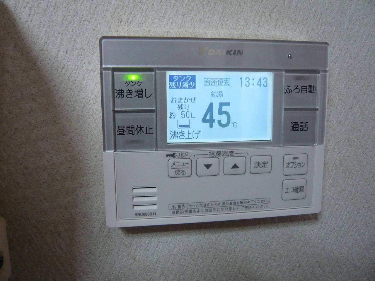 P1050006