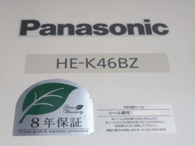 P1010772