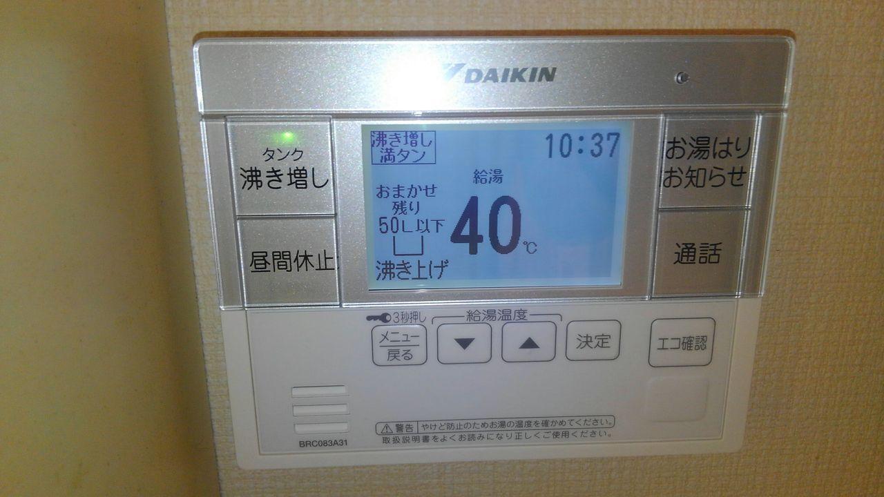 KIMG9559