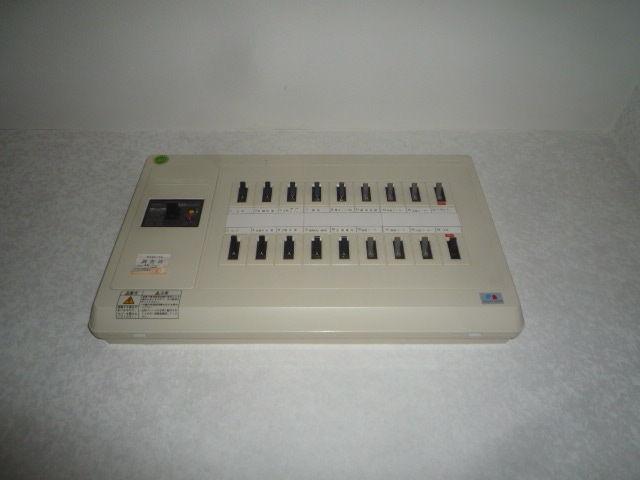 P1090884