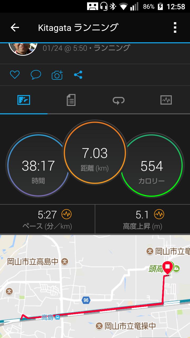 Screenshot_20180124-125852