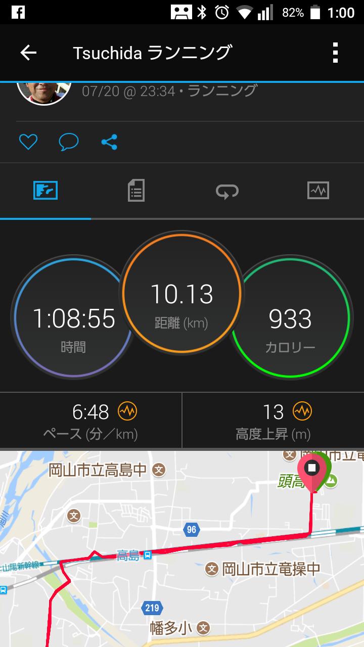 Screenshot_20170721-010051