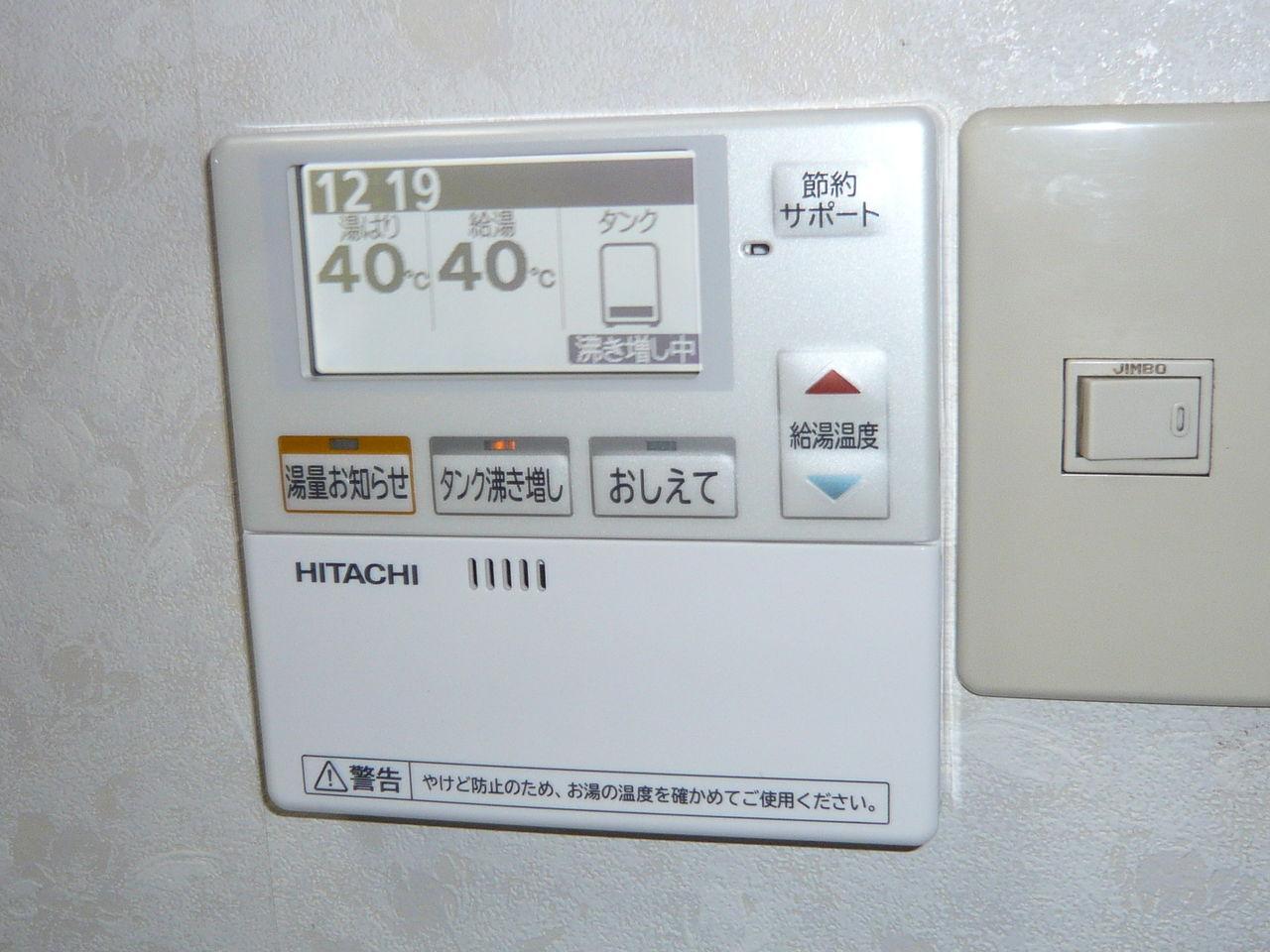 P1050333