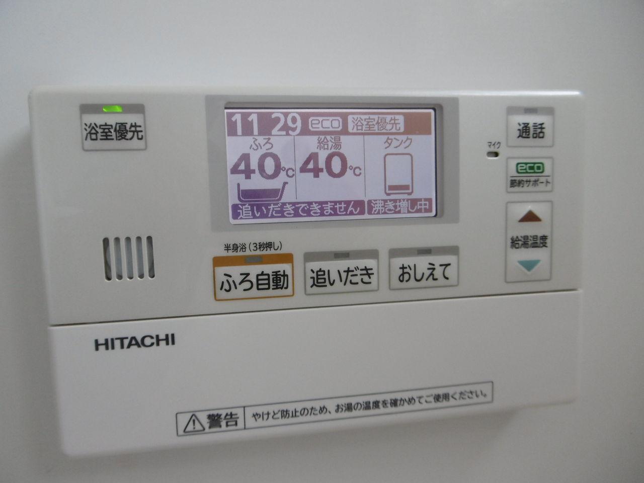 P1130857