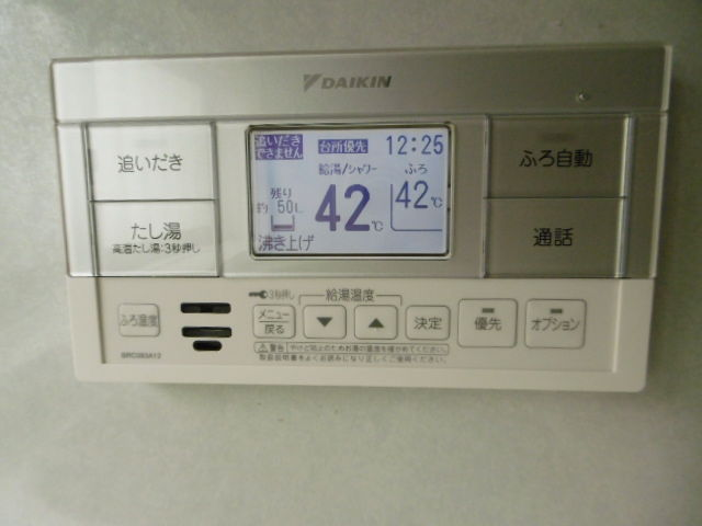 P1180127