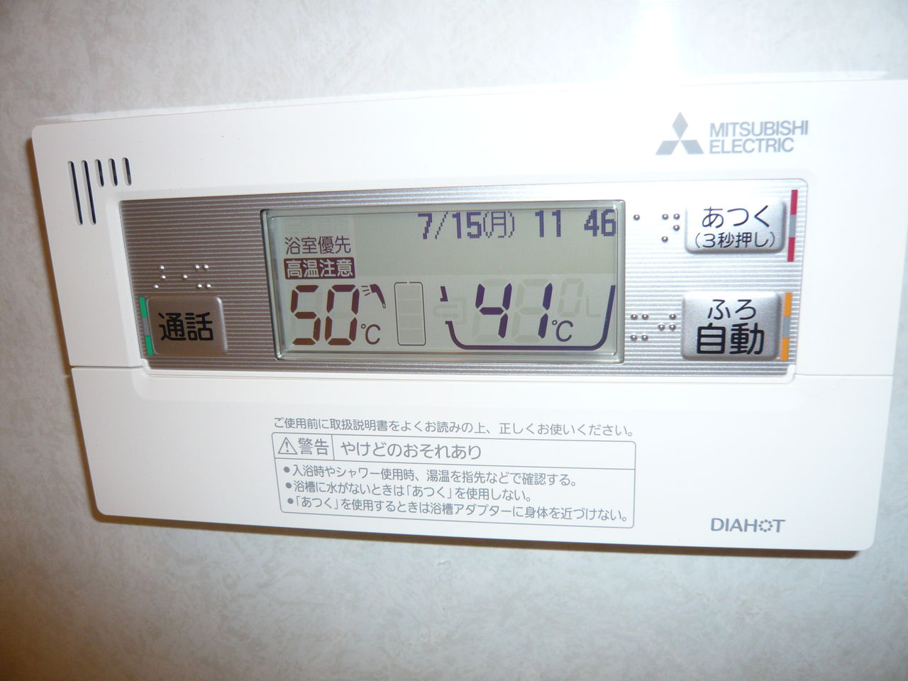 P1050514