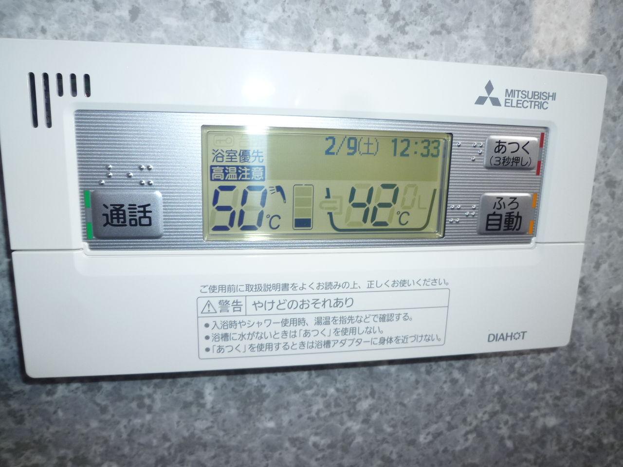 P1190309
