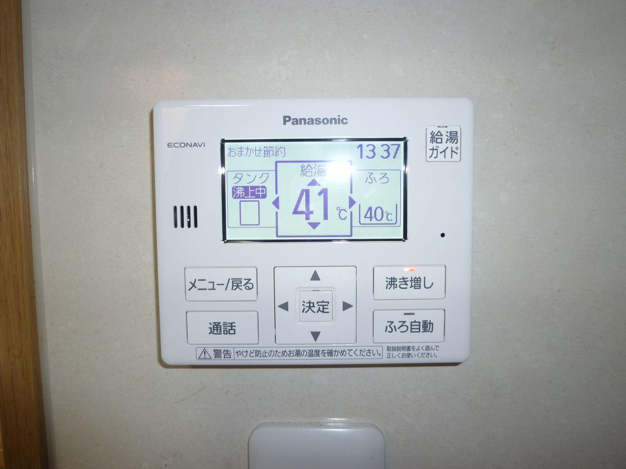 P1000815