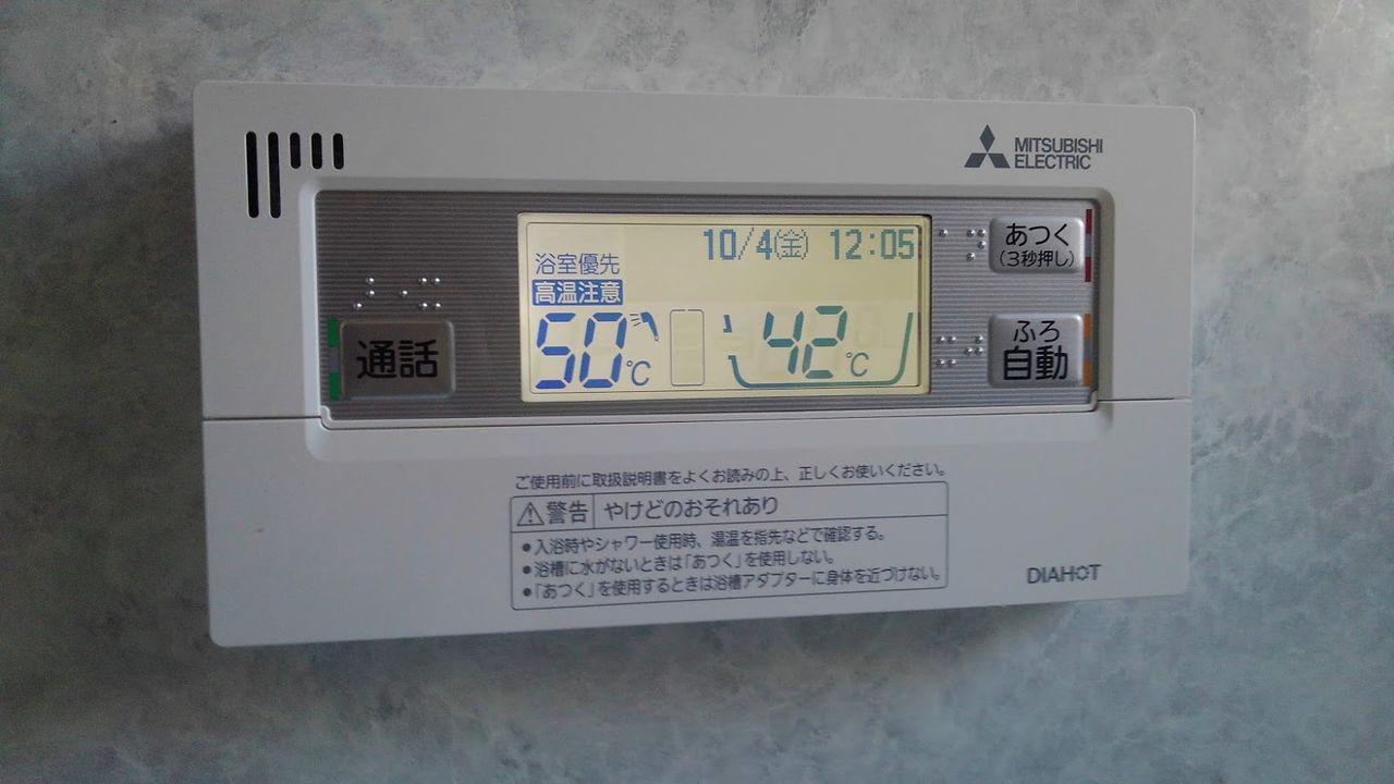 KIMG3290
