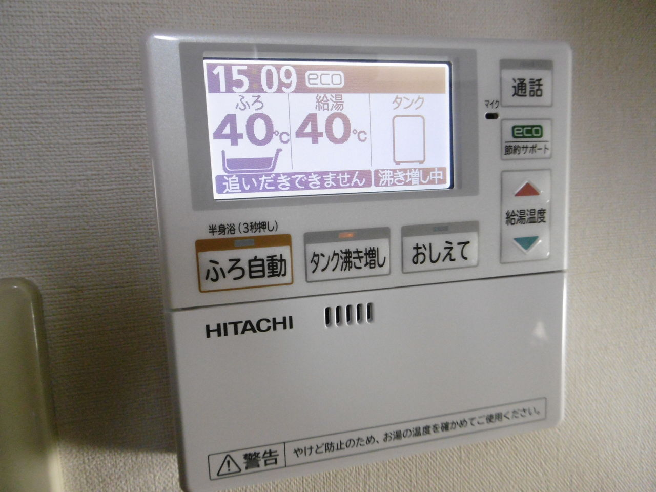 P1110220