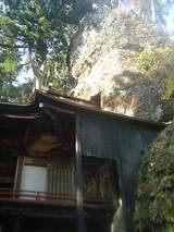 harunajinjya