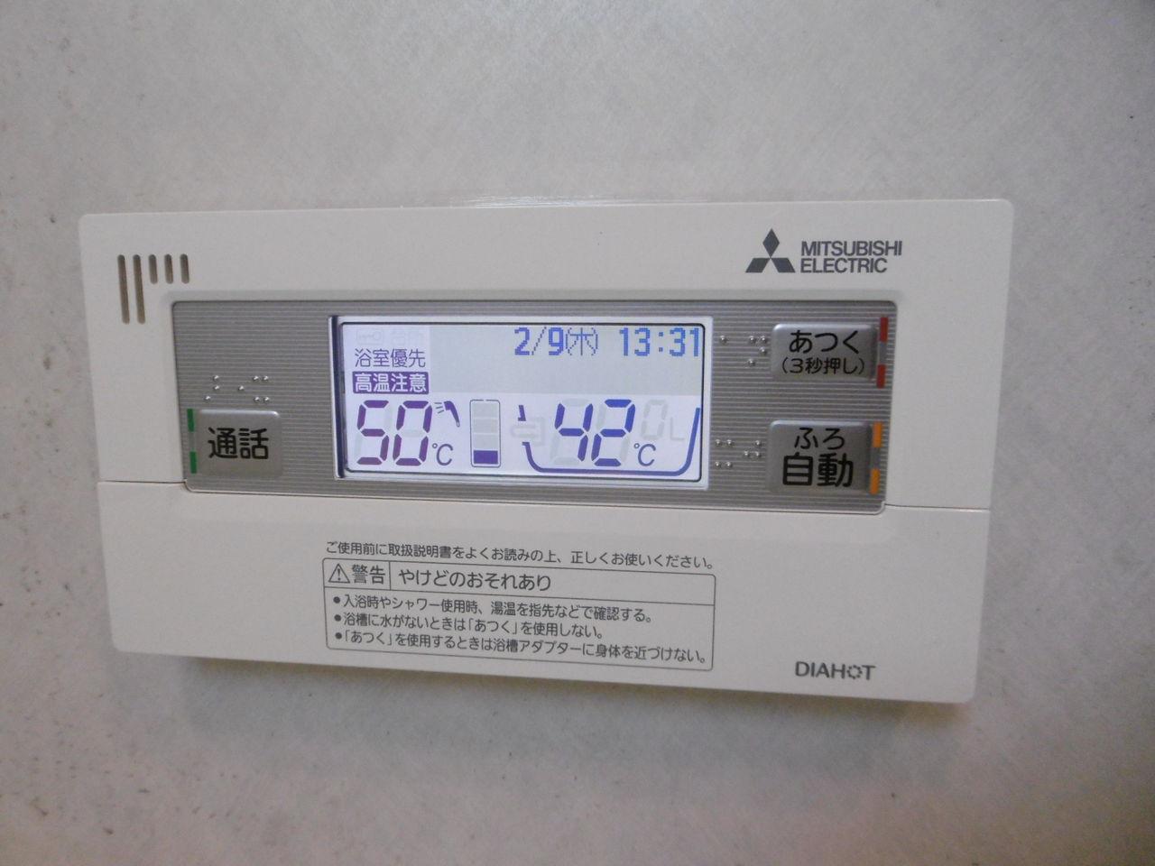 P1110011