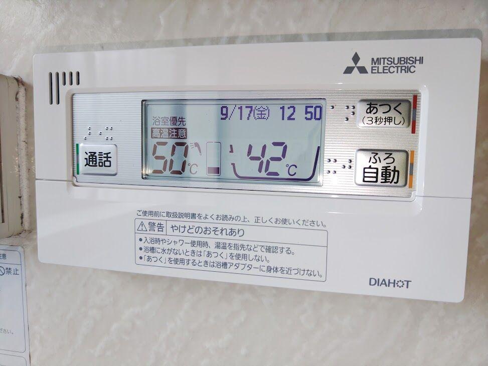KIMG3249