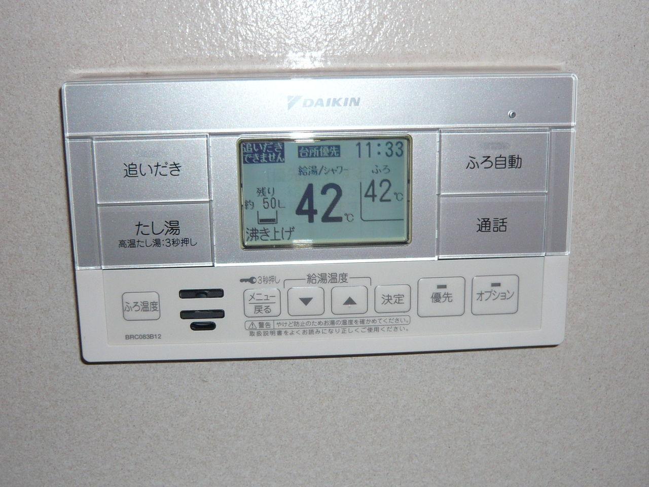 P1050023