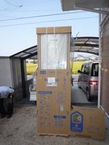 P1130427