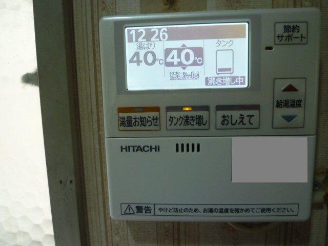 P1020448