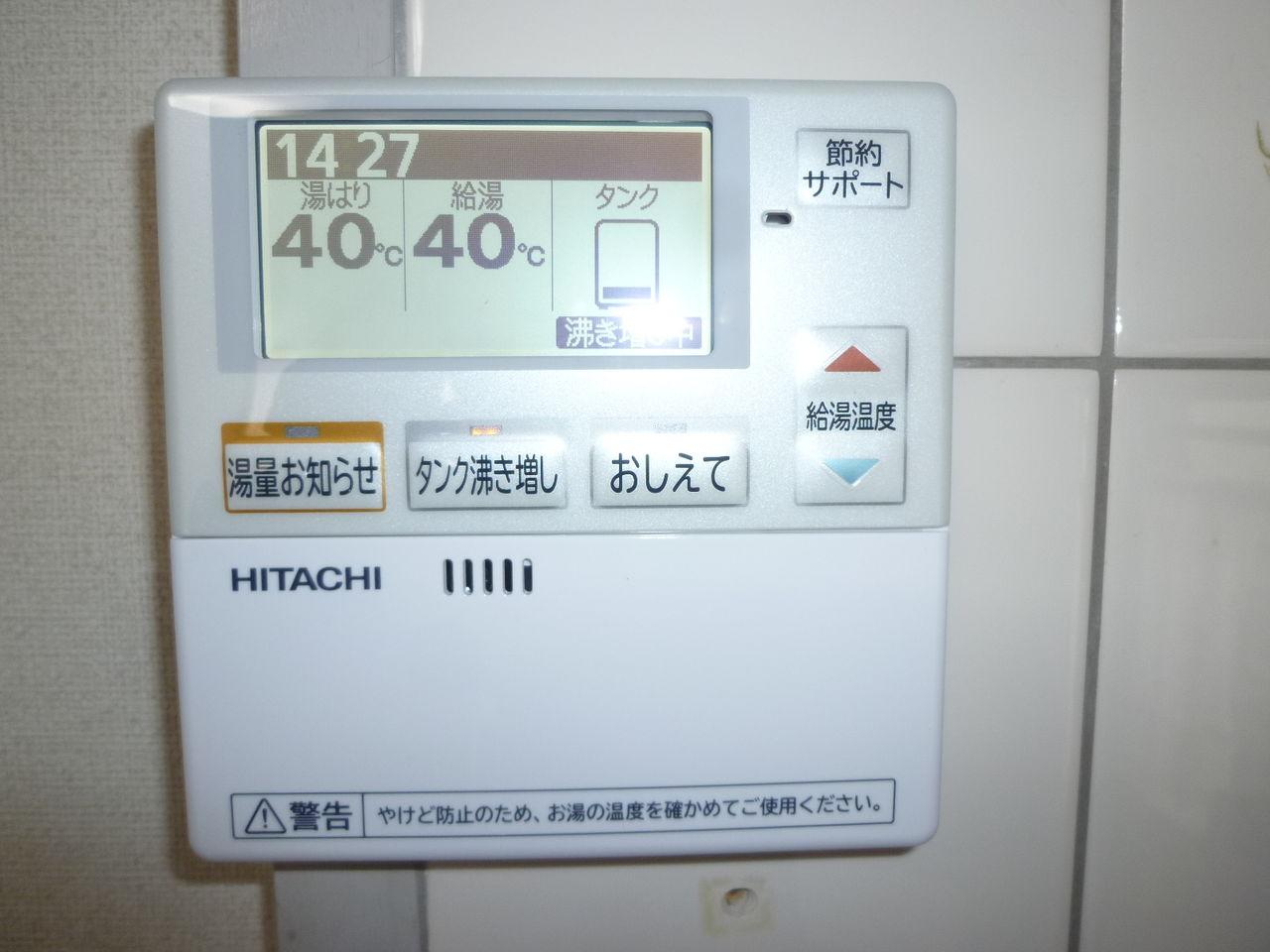 P1190228