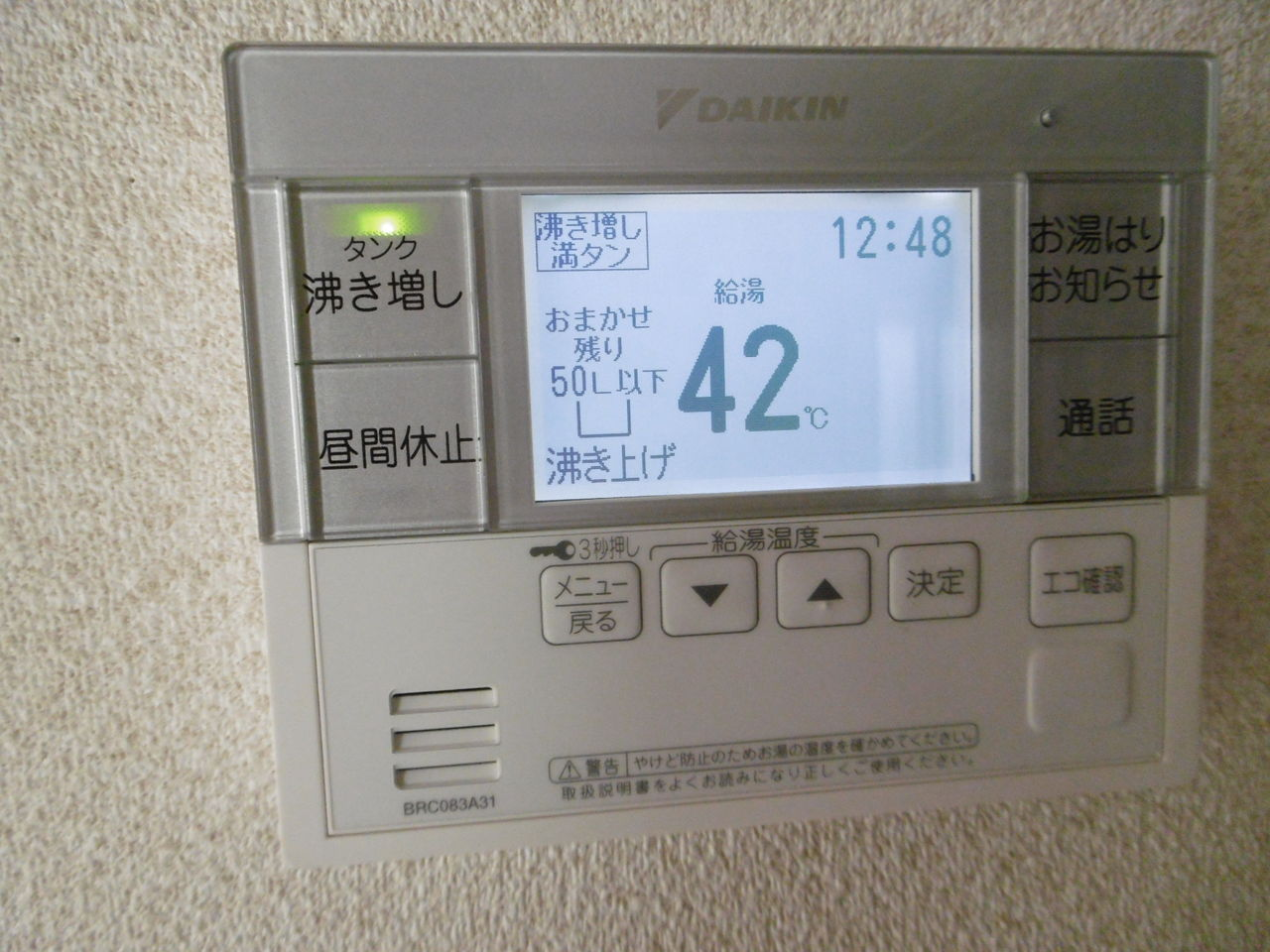P1150307