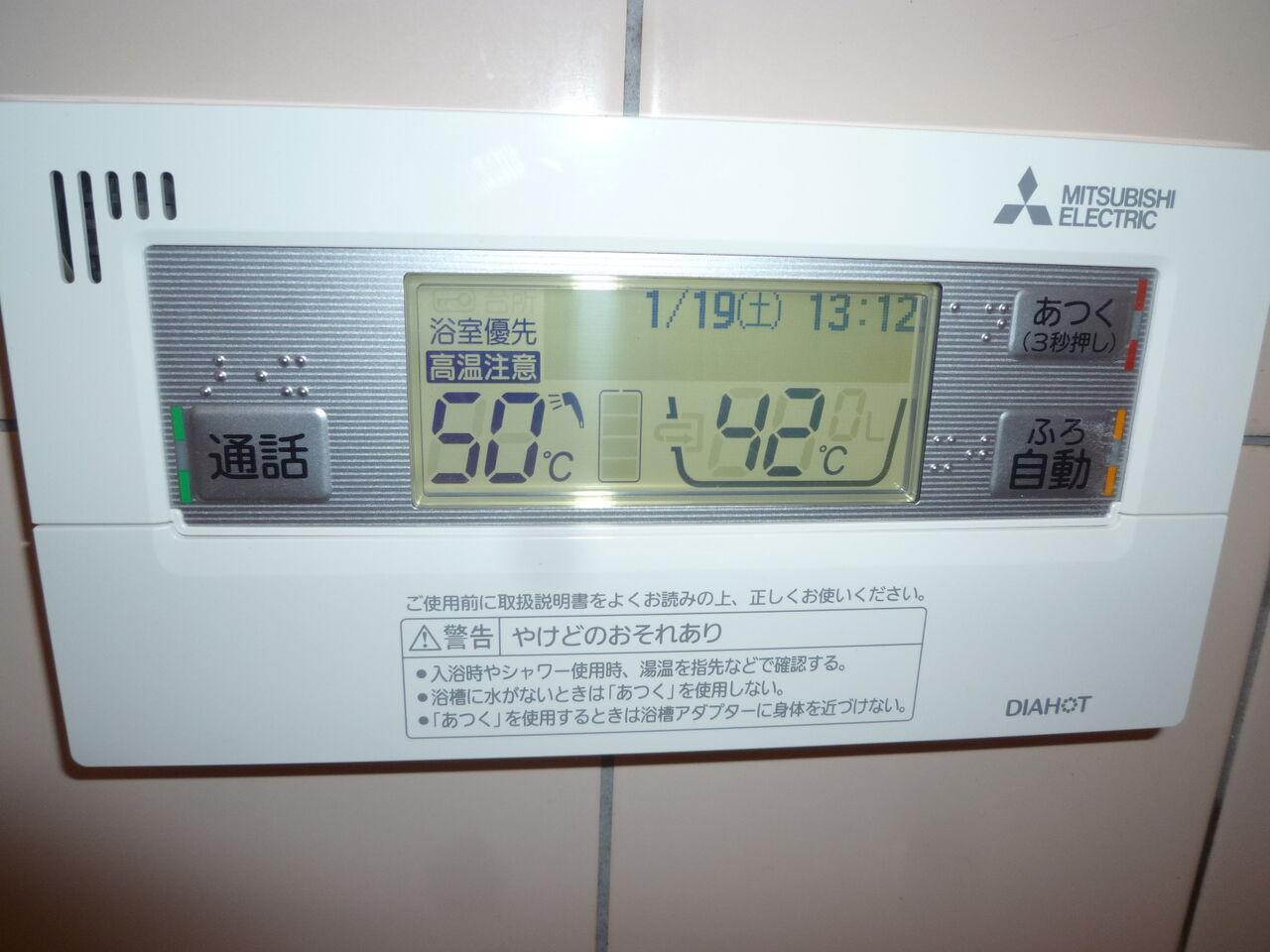 P1030216