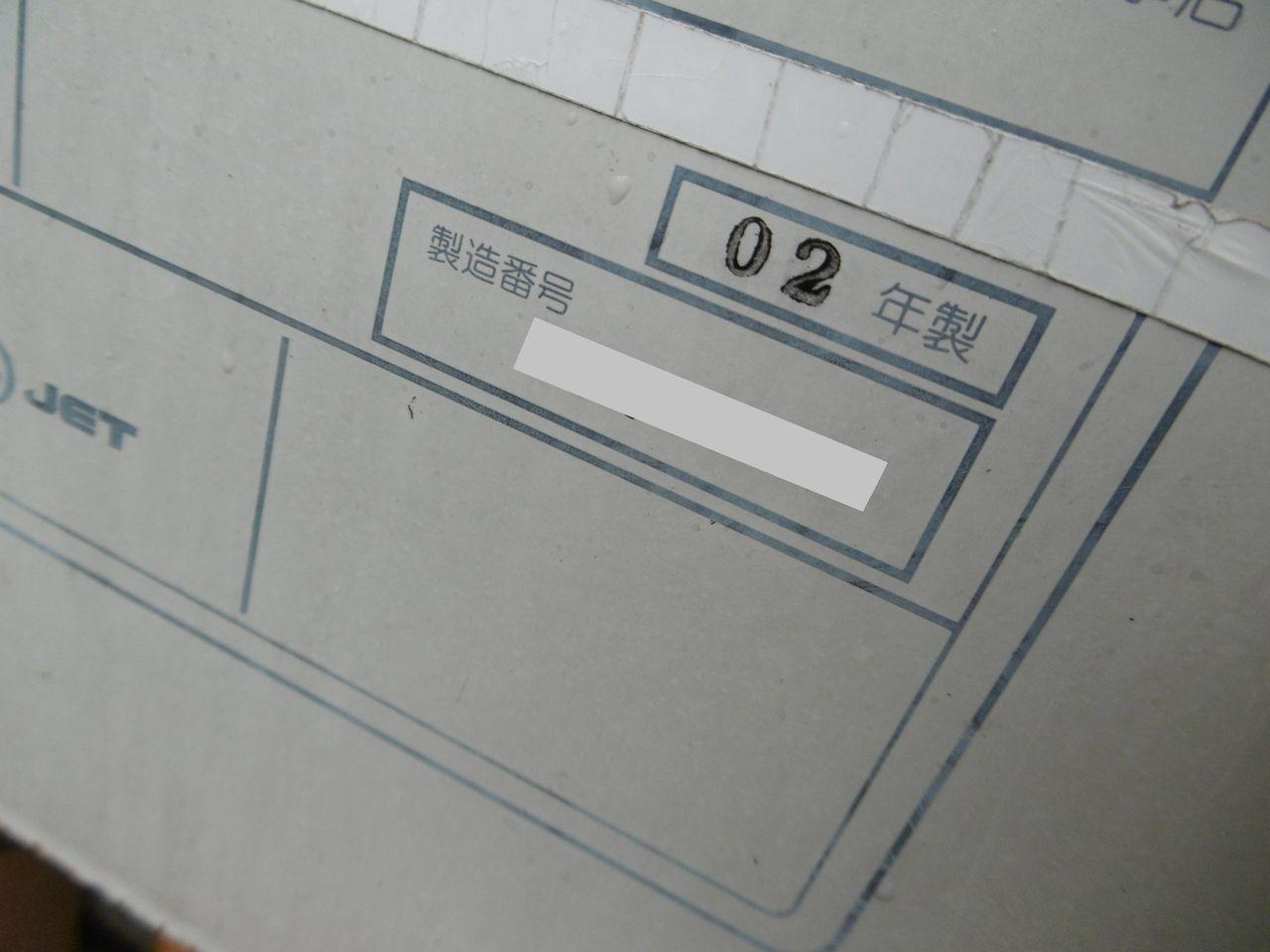 P1110v996