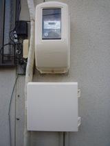 P1080648