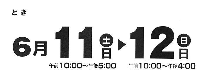 2016061112