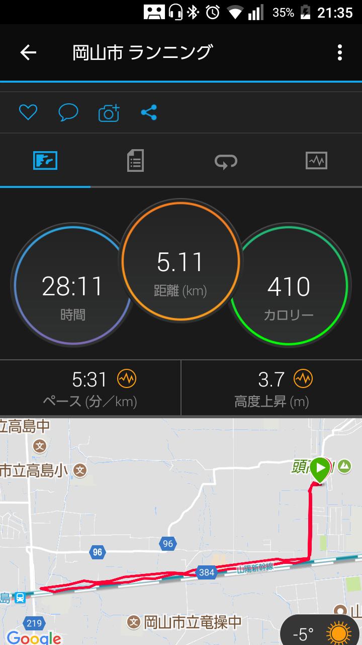 Screenshot_20180209-213504