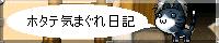 http://livedoor.blogimg.jp/koutya2410/imgs/8/6/861495a1.png