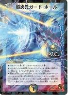 card100000271_1