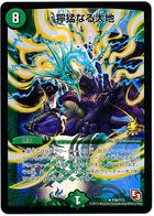card100015518_1