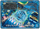 card100044136_1