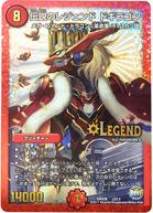 card100048885_1