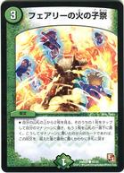 card100003827_1