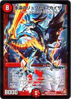 card100002154_1