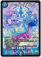 card100044166_1