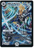 card100032148_1