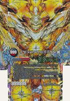 card100044064_1