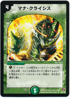 card100018930_1