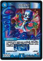 card100032625_1