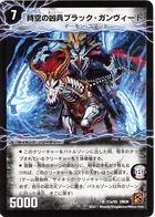 card100000038_2
