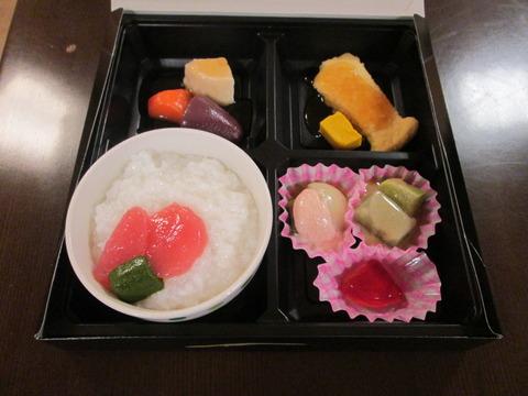 5.10お花見弁当(ムース食)