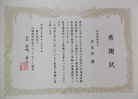 DSCF1679