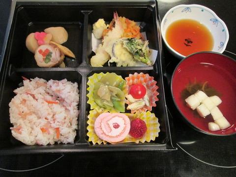 5.10お花見弁当(常食)
