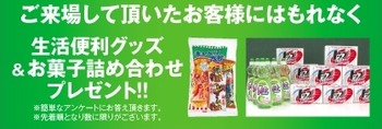 kowa_postcard - コピー - コピー