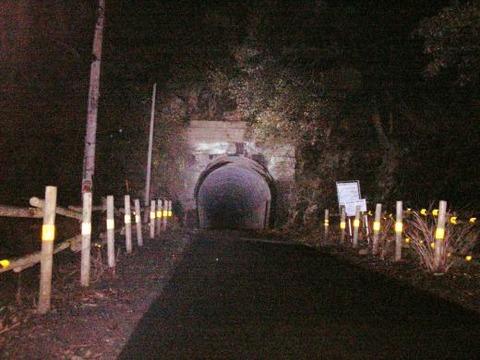 山神トンネル