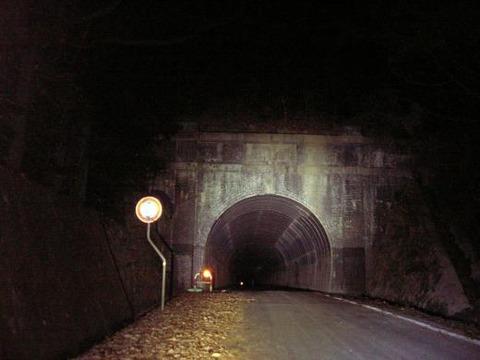 旧本坂トンネル