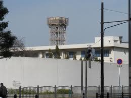 大阪刑務所