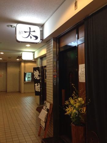 和創作 酔太(よった)@目黒駅前